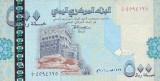 YEMEN █ bancnota █ 500 Rials █ 2001 █ P-31 █ UNC █ necirculata