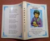 Antonel. Boabe de mangaiere pentru cei truditi  - Vasile Marcu, Alta editura, 1998