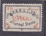 T.B.MORTON & CO,JURNAL STAMP,D. & B.S.L.S. ,10 PARAS,1870/72,MINT,ROMANIA-TURKEI