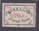 T.B.MORTON & CO,JURNAL STAMP,D. & B.S.L.S. ,10 PARAS,1870/72,MINT,ROMANIA-TURKEI