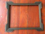 Rama din lemn pentru fotografie / oglinda sau alte lucruri frumoase !!!, Oval