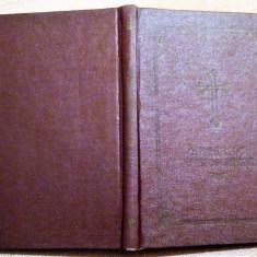 Cantarile Penticostarului, Alta editura
