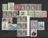 Lot timbre colonii Portugheze, Stampilat