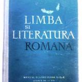 Limba si literatura română manual pentru clasa a IX-a Maria Fanache Emil Giurgiu, Clasa 9, Didactica si Pedagogica, Romana