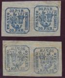 1862 ROMANIA Principatele Unite 30 parale pereche neuzata cu guma originala, Nestampilat