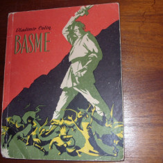 VLADIMIR  COLIN  -  BASME  ( editia 1967, ilustratii Marcela Cordescu ) *