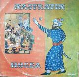 NASTRATIN HOGEA (DISC VINIL)