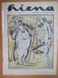 Hiena 1922 noiembrie 26 desene Yor  Victor Ion Popa satiră partidul țărănesc