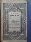 CARTE EBRAICA 1895, TOMUL 1