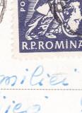 Bnk cp Romania - Eroare pe 20 bani uzuale 1960 - circulata pe carte postala, Stampilat