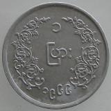 MYANMAR KM#38 - 1 PYA 1966, Asia