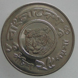 BANGLADESH KM#12 - 25 POISHA 1977-1994 UNC, Asia