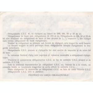 BBR1 - OBLIGATIUNE - RSR - 200 LEI