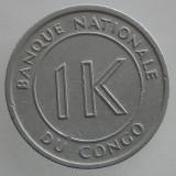 CONGO KM#8 - 1 LIKUTA 1967, Africa