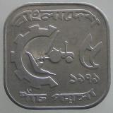 BANGLADESH KM#10 - 5 POISHA 1977-1994 UNC, Asia