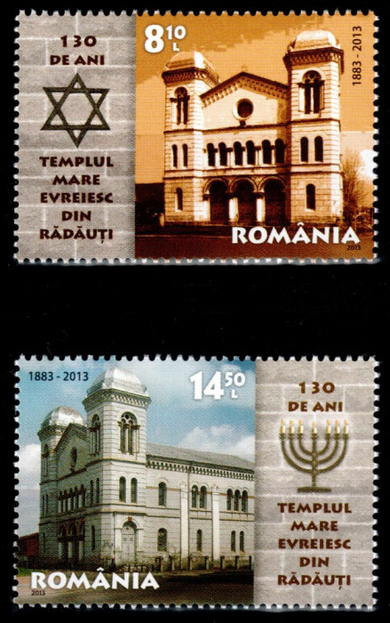 Romania 2013, LP 1967, Templul Evreiesc Radauti, seria, MNH! LP 27,10 lei