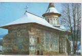 Bnk cp Biserica Voronet - Vedere - necirculata, Printata