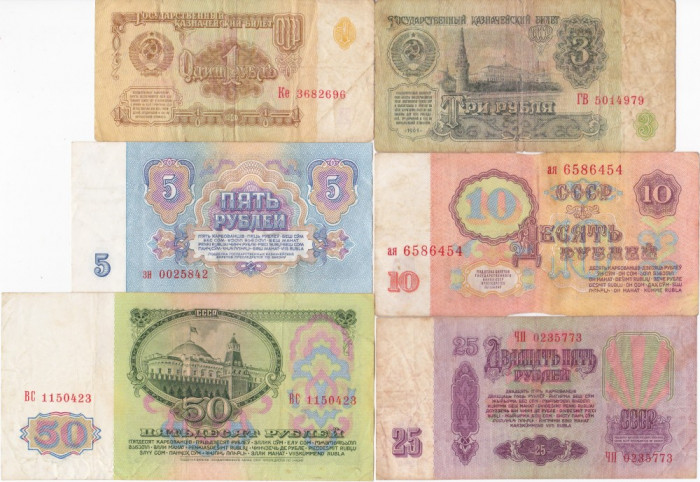 RUSIA lot 6 bancnote 1961 VF!!!