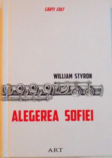 ALEGEREA SOFIEI de WILLIAM STYRON, 2014 foto mare