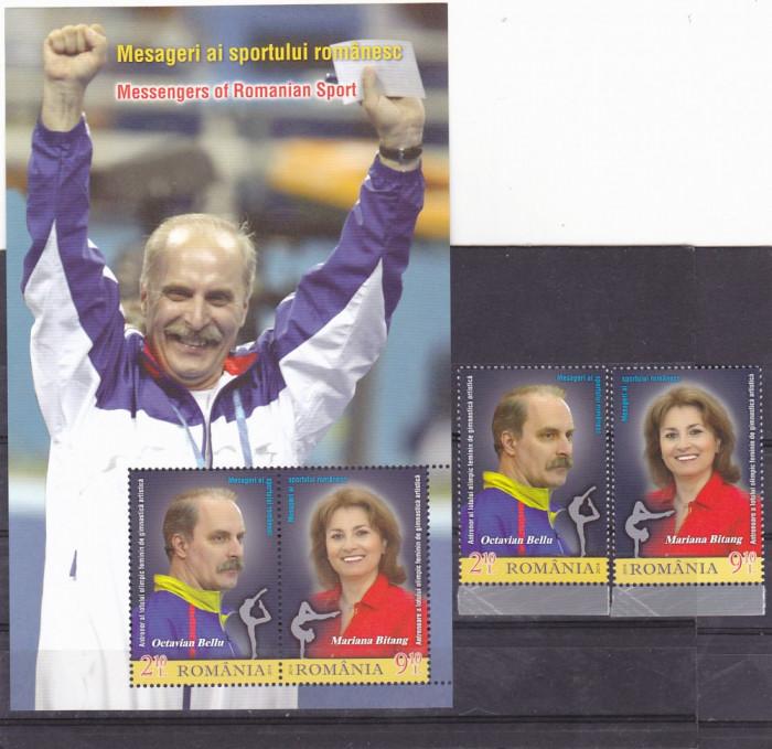 GIMNASTICA; ANTRNORII BELU SI BITANG,2014,COLITA + SERIE ,NEUZATE,MNH,ROMANIA foto mare