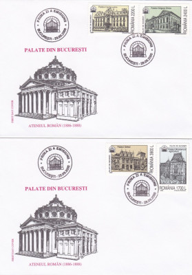 ROMANIA 2000   LP 1525  PALATE DIN BUCURESTI  FDC foto