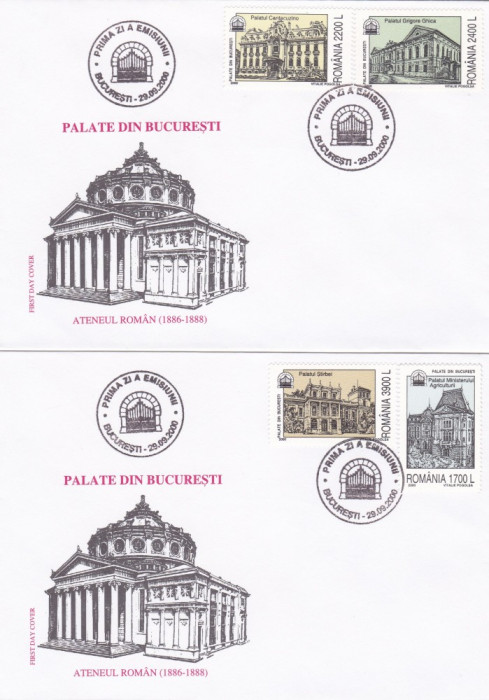 ROMANIA 2000   LP 1525  PALATE DIN BUCURESTI  FDC