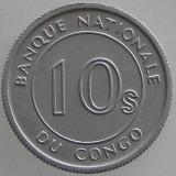CONGO KM#7 - 10 SENGIS 1967 UNC, Africa