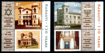 Romania 2013, LP 1967 c, Templul Evreiesc Radauti, seria cu tabs, MNH! foto