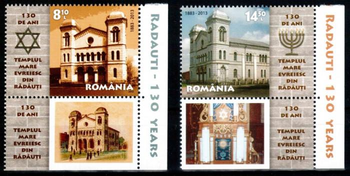 Romania 2013, LP 1967 c, Templul Evreiesc Radauti, seria cu tabs, MNH!