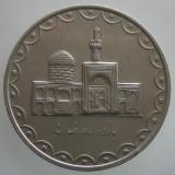 IRAN KM#1261.2 - 100 RIALS 1993-2003 , 29.3 mm, Asia
