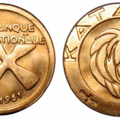 KATANGA █ MONEDE █ 1 Franc █ 1961 █ KM-1 █ UNC