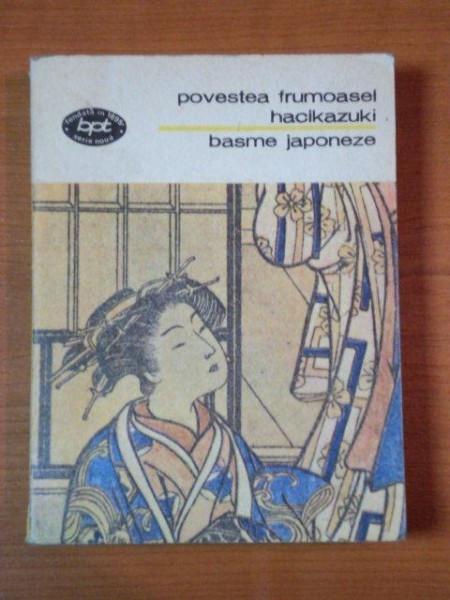 BASME JAPONEZE, POVESTEA FRUMOASEI HACIKAZUKI 1976