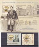 CURTEA DE CONTURI,2014,COLITA + SERIE ,NEUZATE,MNH,ROMANIA, Istorie, Nestampilat