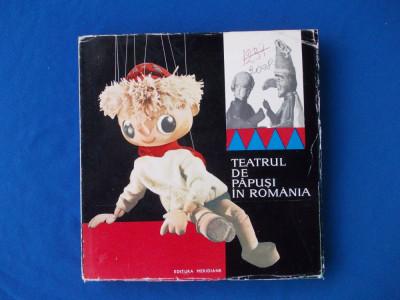 LETITIA GITZA , IORDAN CHIMET - TEATRUL DE PAPUSI IN ROMANIA ( ALBUM ) - 1968 foto