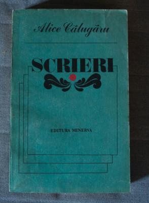 Alice Călugăru - Scrieri (Tunica verde, publicistică...) foto