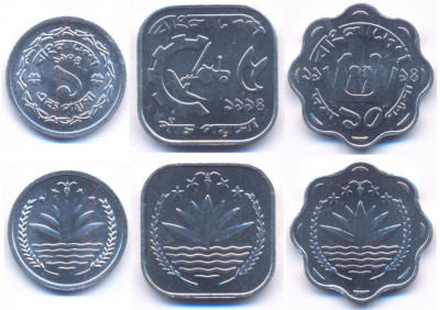 BANGLADESH █ SET DE MONEDE █  1+5+10 Poisha █ 1974-1991 █ UNC foto