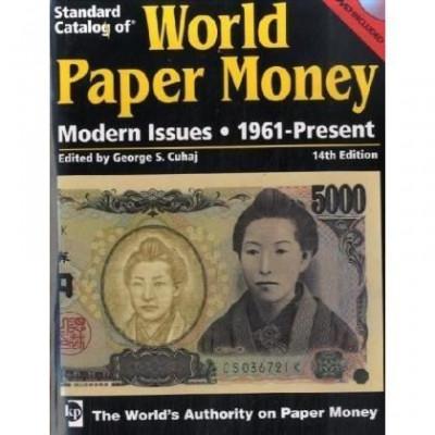 Catalog numismatic bancnote 1961-present (+DVD) foto