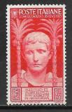 Italia 1937, Nestampilat