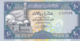 Bancnota Yemen 10 Riali (1990) - P23b UNC