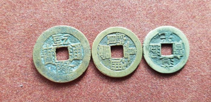 China lot 3 monede cash foto mare