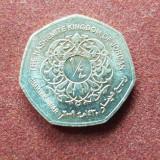 Iordania 1/4 dinar 2009 unc, Asia, Bronz
