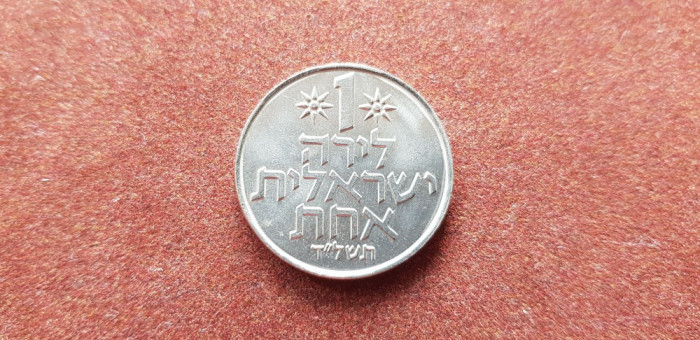 Israel 1 lira unc superba foto mare