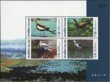 Thailanda, fauna, pasari de apa, serie si bloc, 1997,  MNH, Nestampilat
