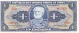 Bancnota Brazilia 1 Cruzeiro (1954-58) - P150c UNC