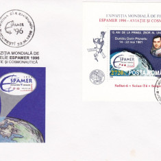 ROMANIA 1996  LP 1405 EXPOZITIA  MONDIALA DE FILATELIE ESPAMER 1996 COLITA  FDC