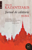 Jurnal de calatorie. Rusia (eBook), humanitas