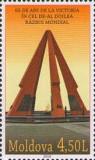 MOLDOVA 2010, 65 de ani de la victoria in WWII, serie neuzata, MNH, Nestampilat