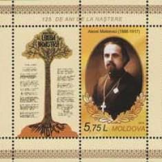 MOLDOVA 2013, Alexei Mateevici, serie neuzata, MNH, Nestampilat