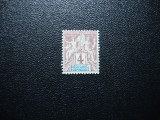 DIEGO SUAREZ 1894 MNH FRANTA COLONII, Nestampilat