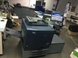 Konica Minolta Bizhub C6000L - copiator, imprimanta, tipar